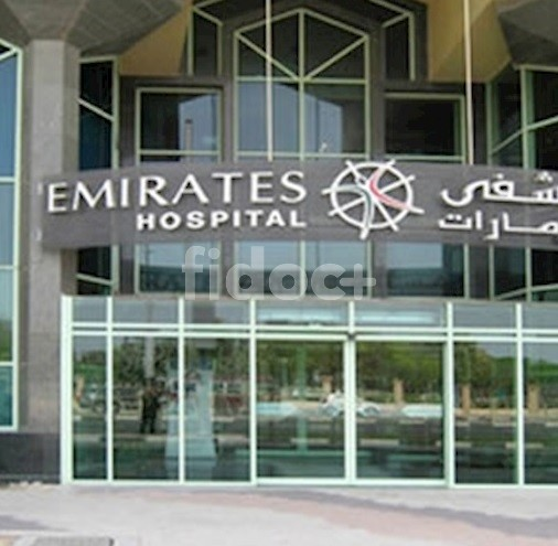 Emirates Hospital, Dubai