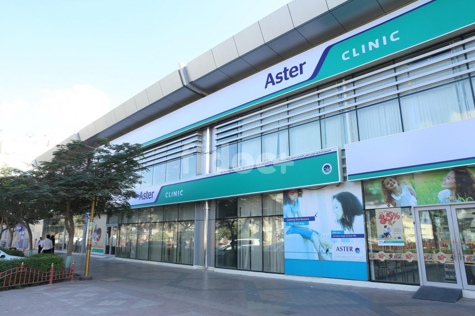Aster Clinic, Dubai