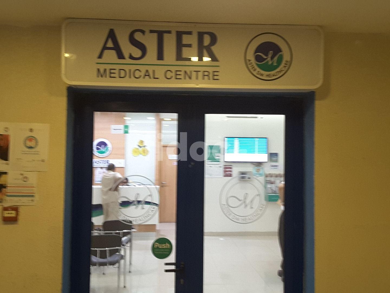 Aster Clinic - Damascus Street, Dubai