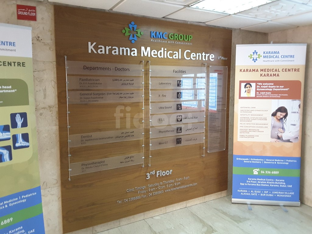 Karama Medical Centre, Dubai