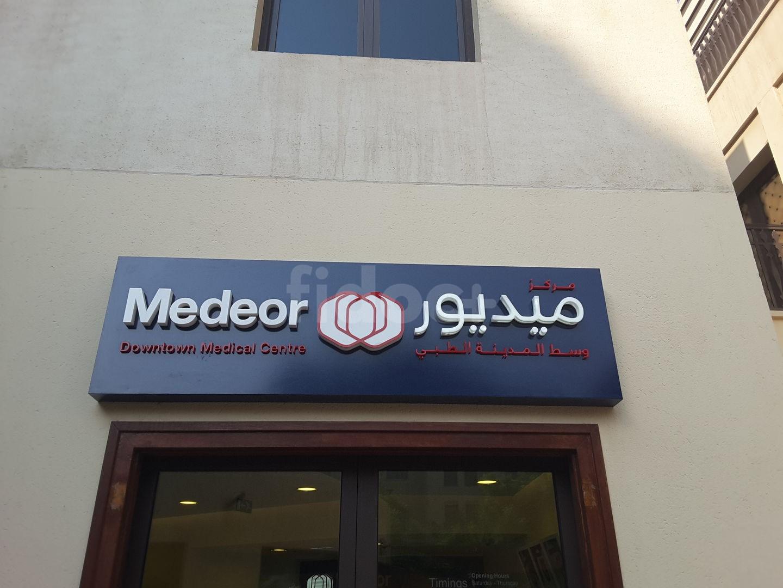 Medeor Downtown Medical Centre, Dubai