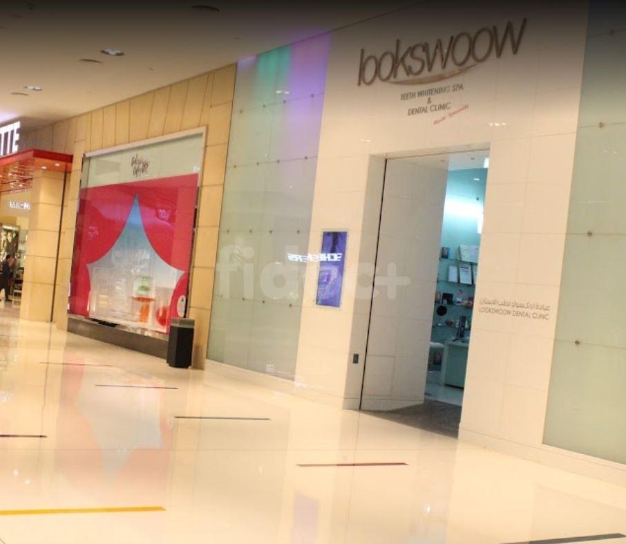Lookswoow Dental Clinic, Dubai