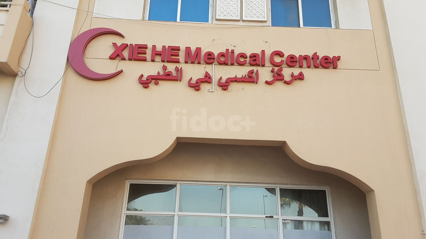 Xie He Medical Center, Dubai