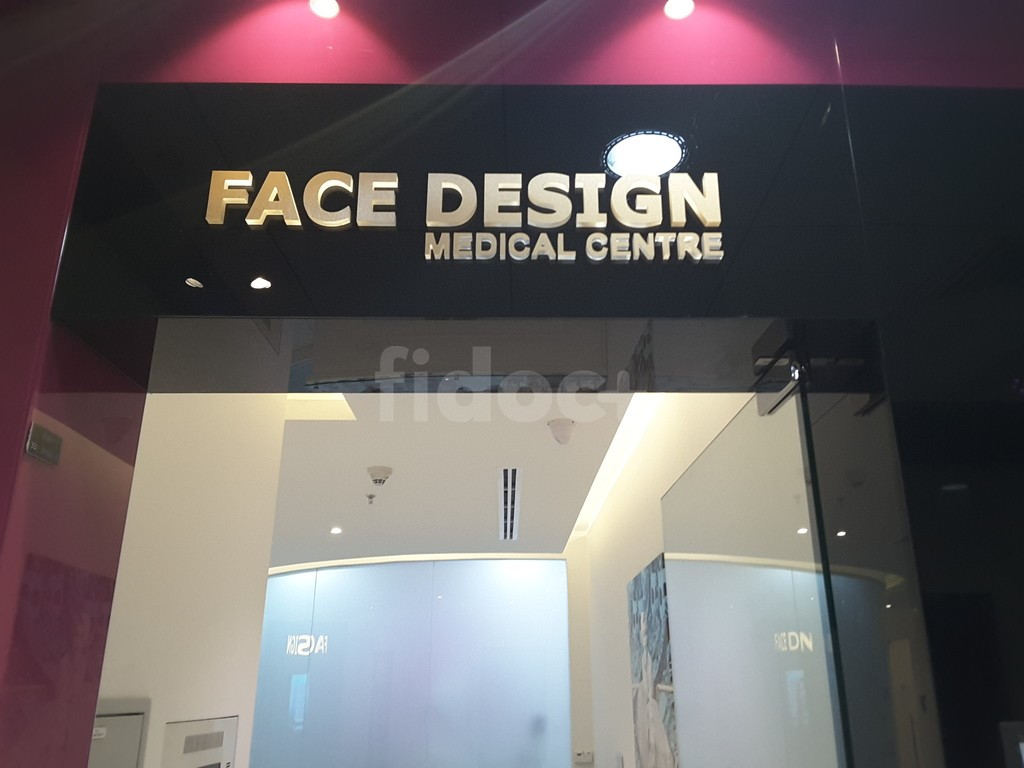 Face Design Medical Center, Dubai