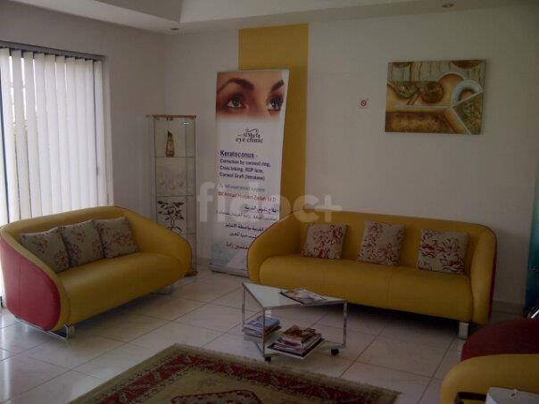 New Al Shefa Clinic, Dubai