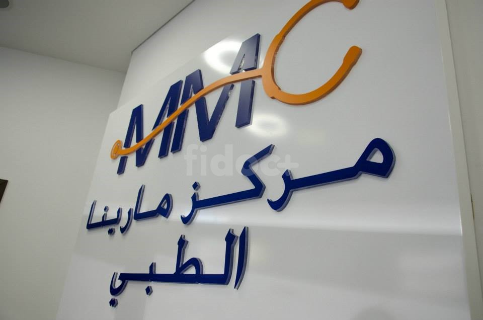Marina Medical Center, Dubai