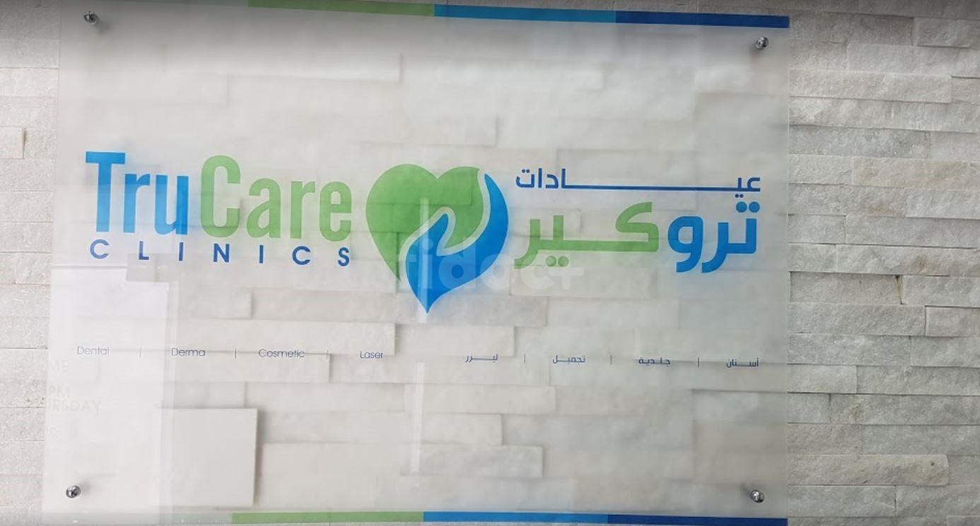 Trucare Clinics, Dubai