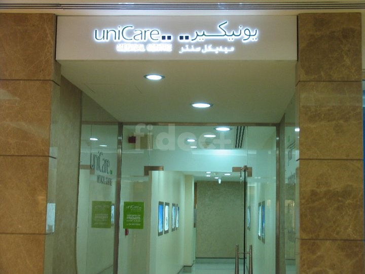 UniCare Medical Centre, Dubai
