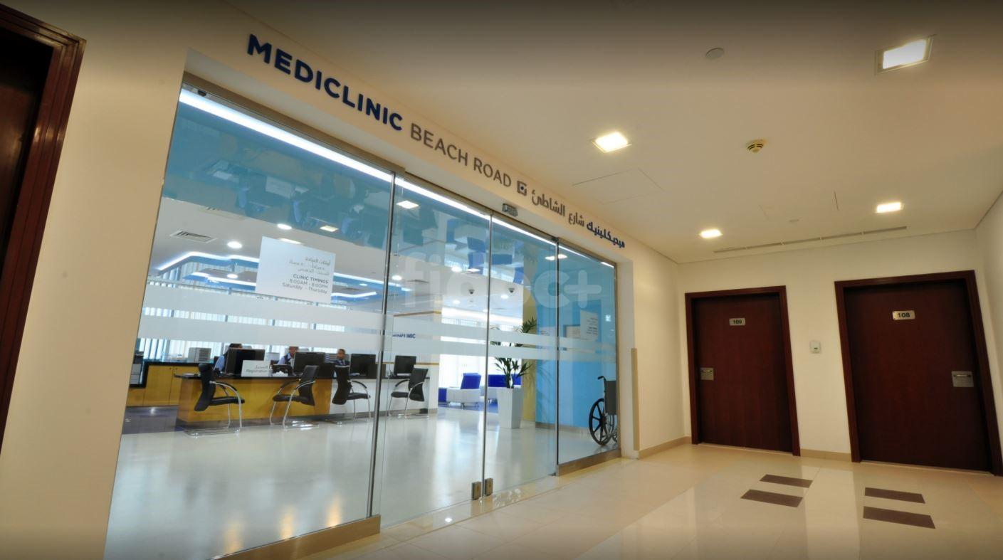 Mediclinic, Dubai