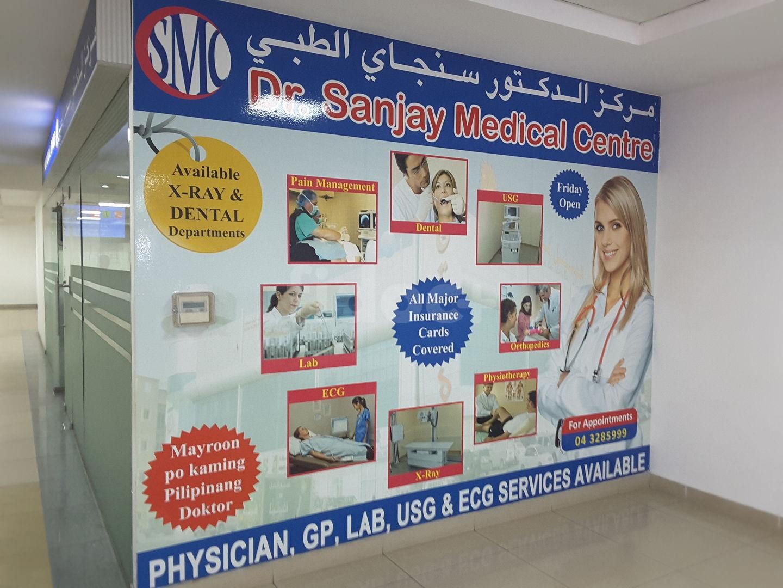 Dr. Sanjay Medical Centre, Dubai