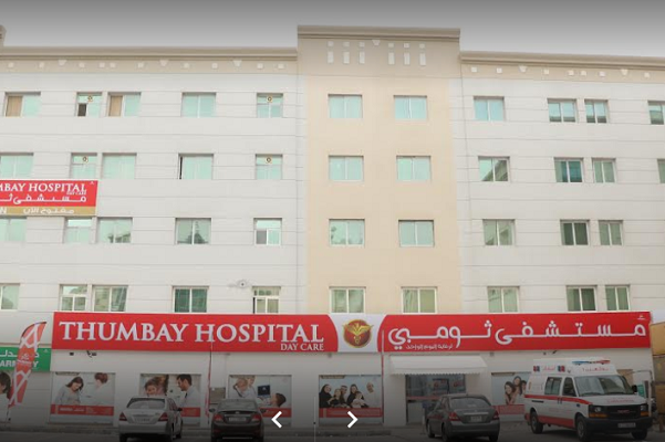 Thumbay Hospital Day Care Rolla, Sharjah