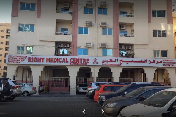 RIGHT MEDICAL CENTRE, Sharjah