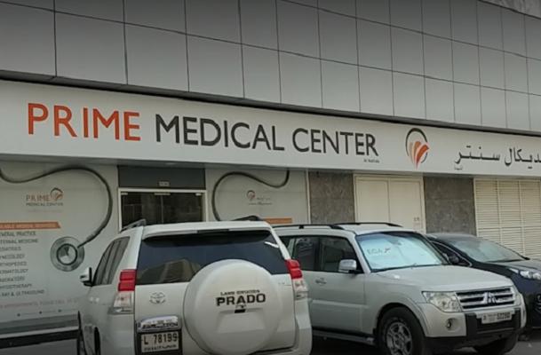 Prime Medical Center , Sharjah