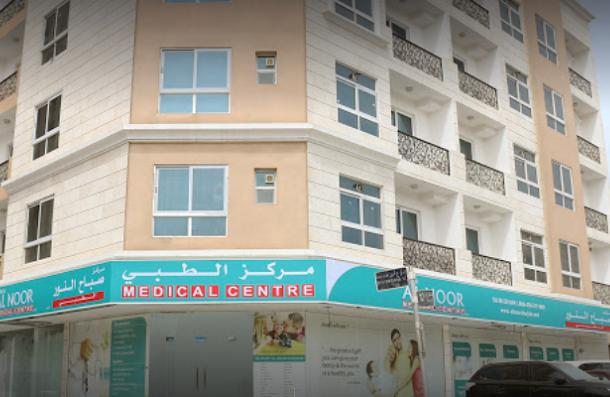 Sabah Al Noor Medical Centre, Sharjah