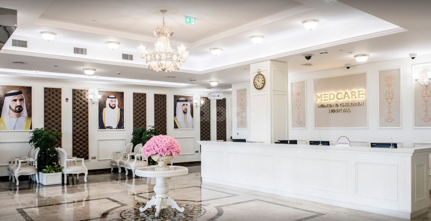 Medcare Women And Children Hospital, Dubai