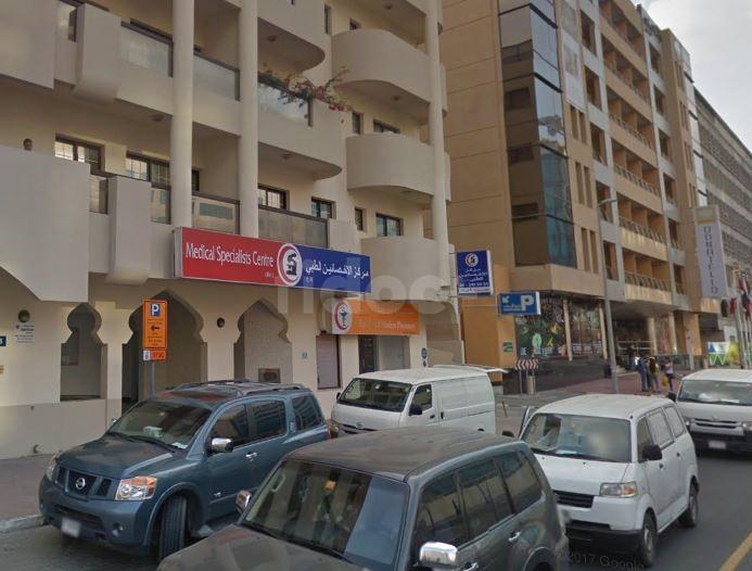 Medical Specialists Centre, Dubai