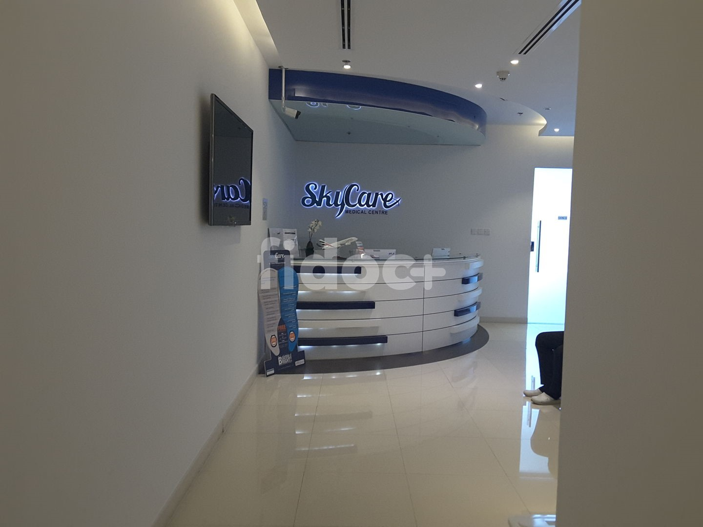 Sky Care Medical Center, Dubai