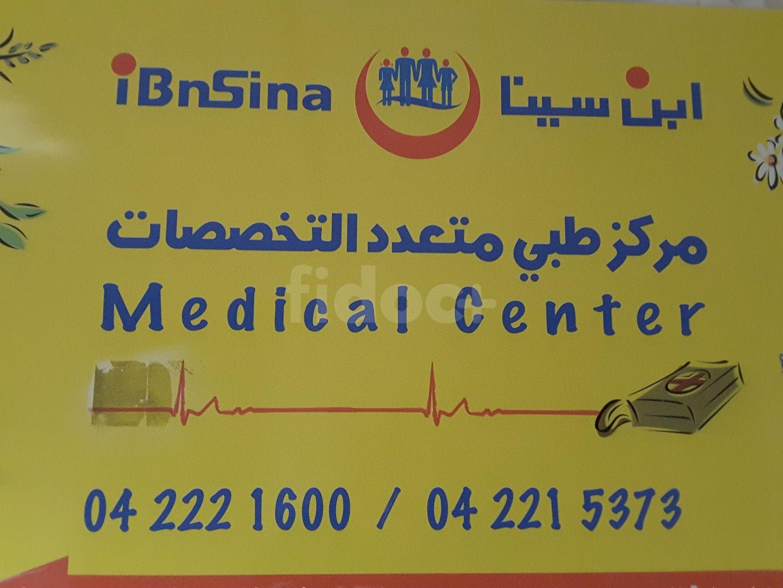 Ibn Sina Medical Center, Dubai