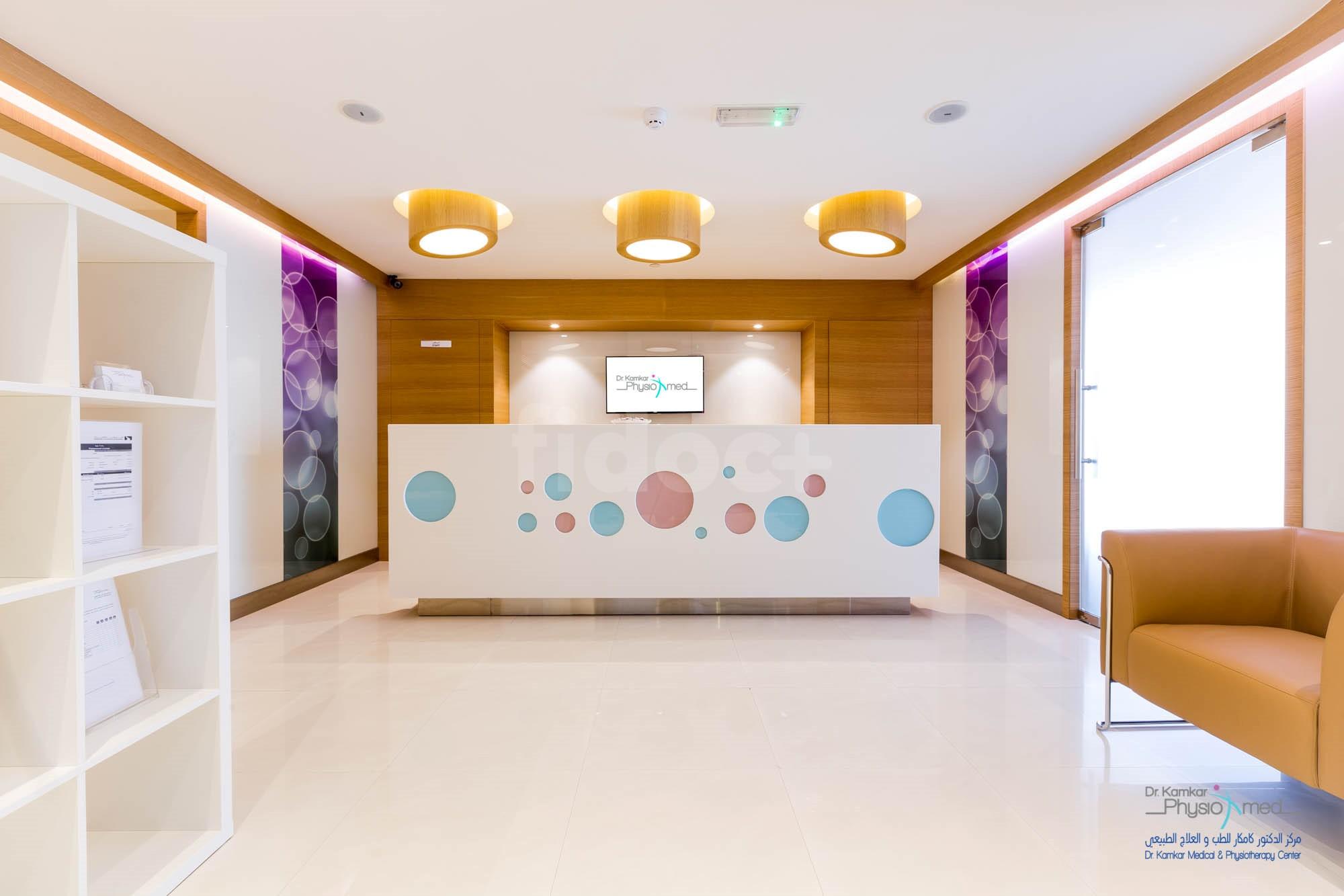 Dr. Kamkar Medical And Physiotherapy Center, Dubai