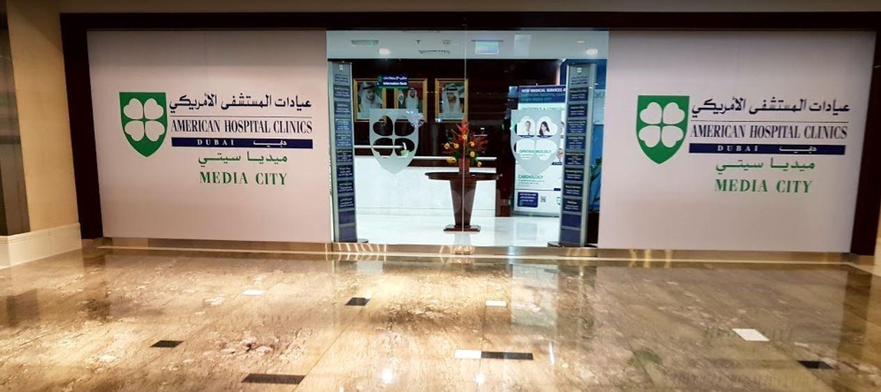 American Hospital Clinics, Dubai