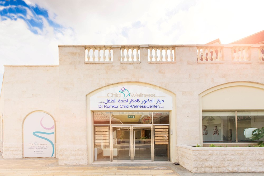 Dr. Kamkar Child Wellness Center, Dubai