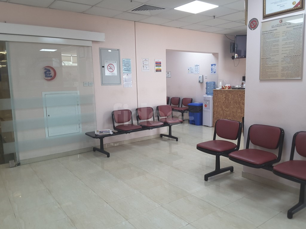 Medcare Medical Centre - Uptown, Dubai