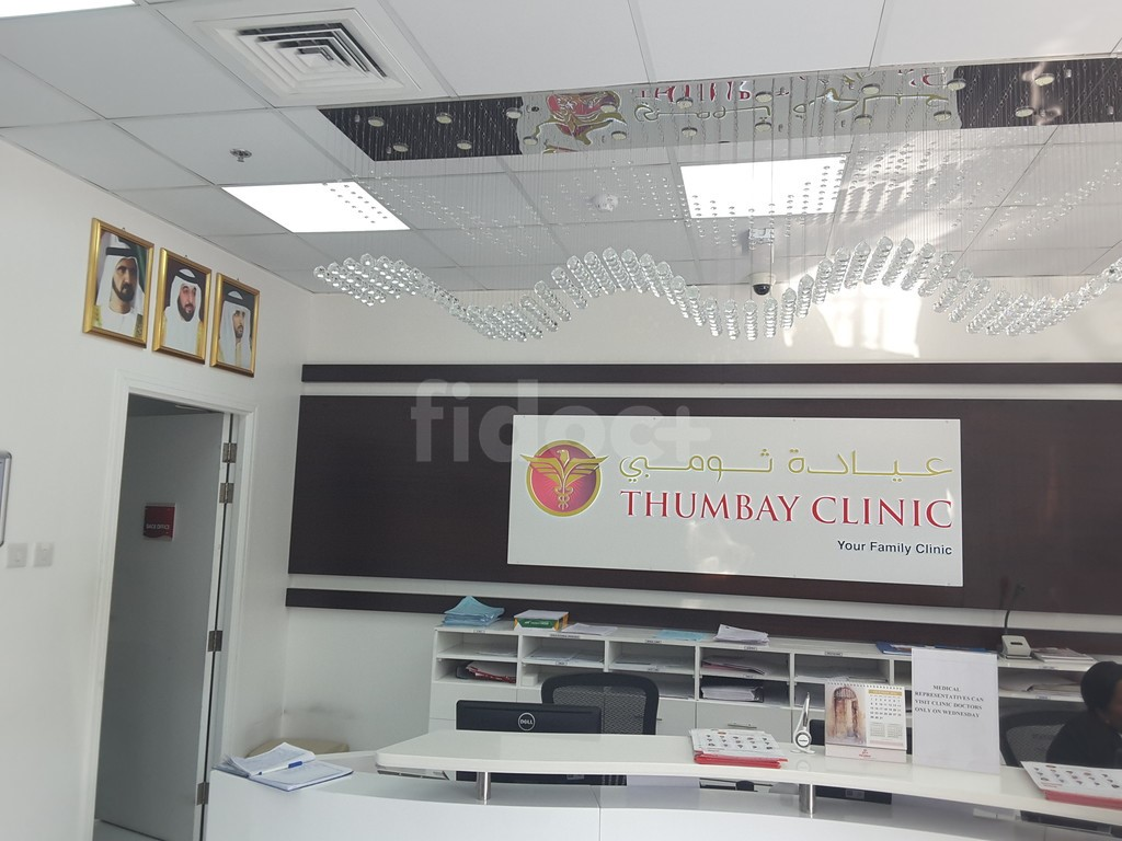 Thumbay Clinic, Dubai