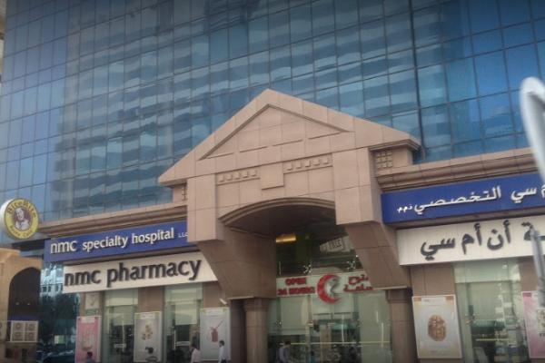 NMC Specialty Hospital Abu Dhabi, Abu Dhabi