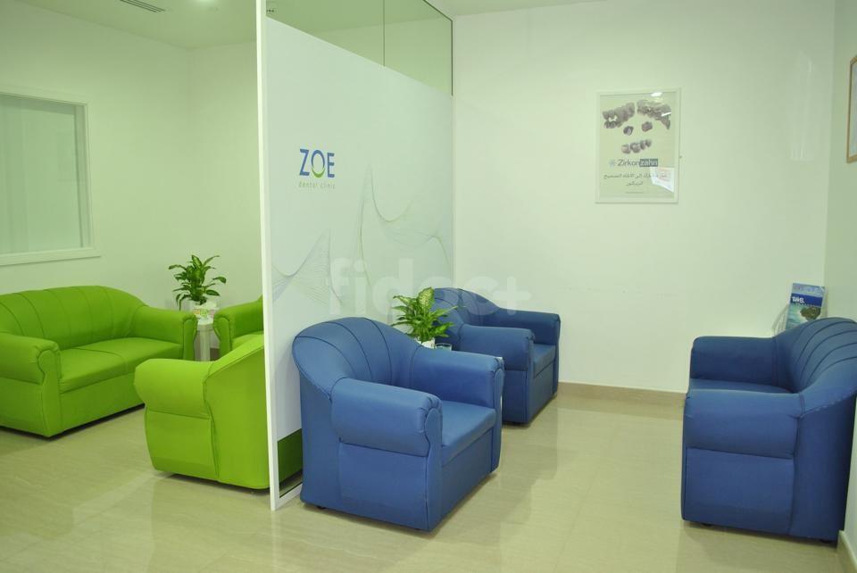 Z O E Dental Clinic, Dubai