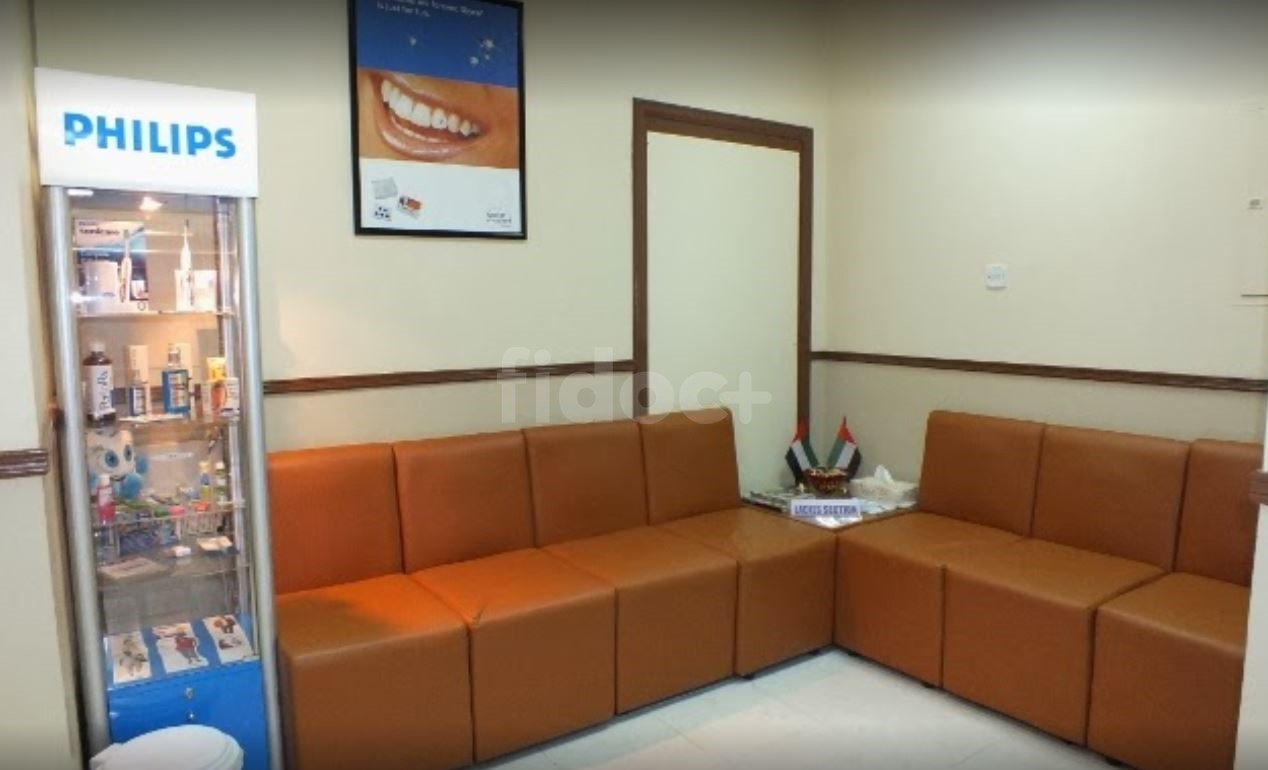 Al Dehyafa Specialized Orthodontic & Dental Clinic, Dubai