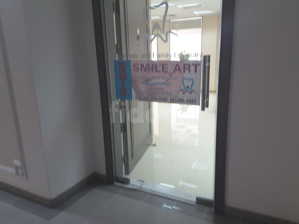 Smile Art Clinic, Dubai
