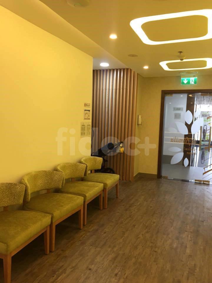 La Familia Medical Center, Dubai