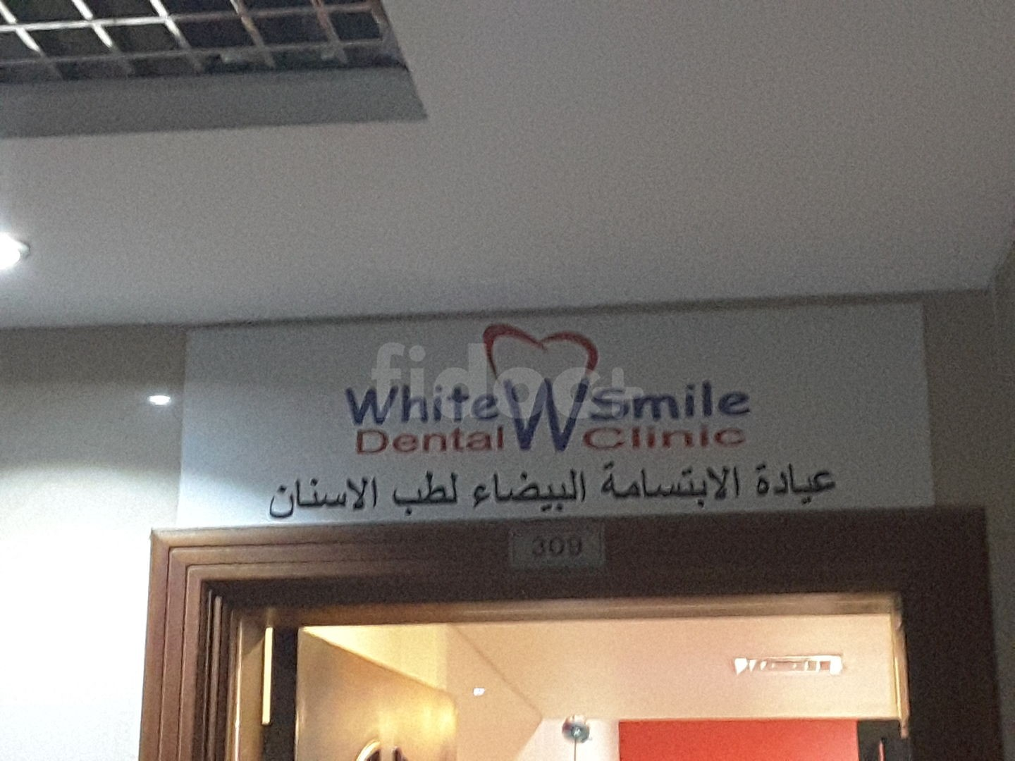 White Smile Dental Clinic, Dubai