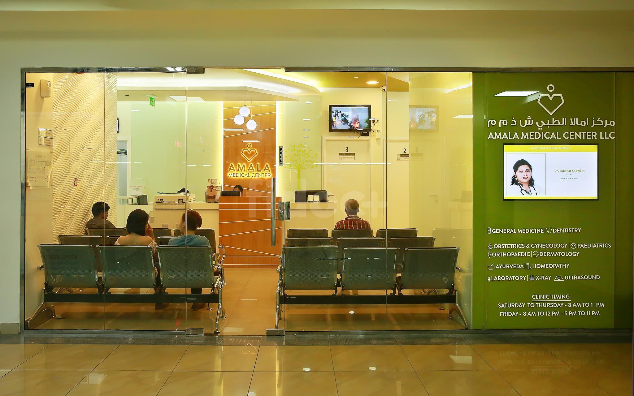 Amala Medical Center, Dubai