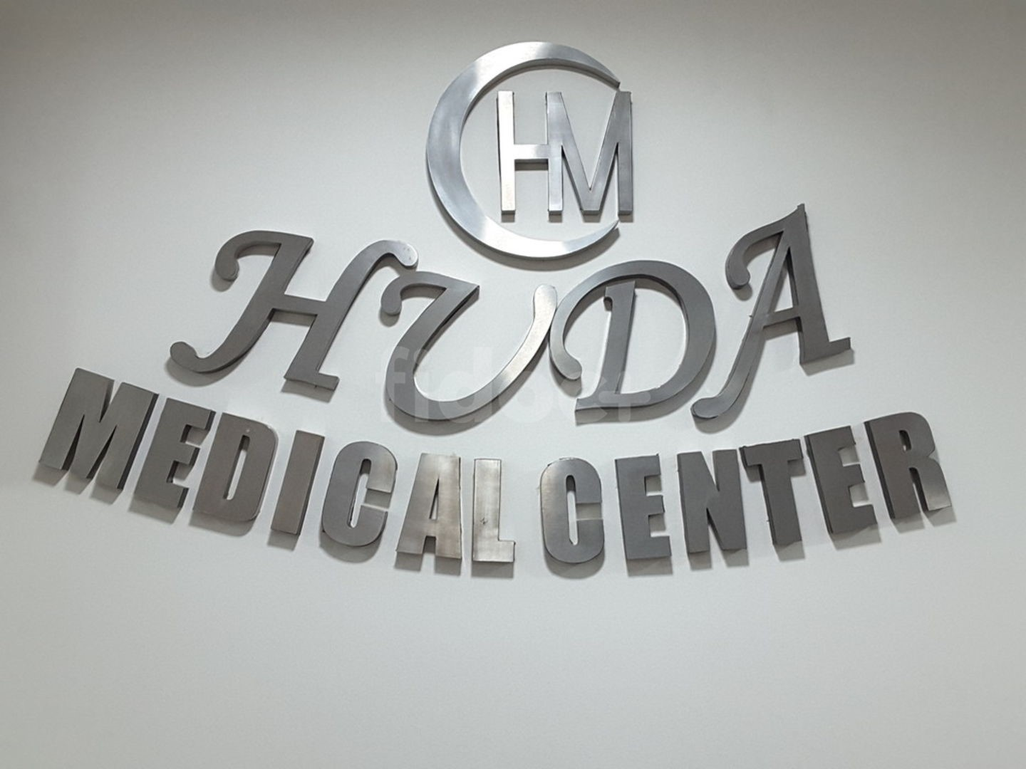 Dr. Huda Shaheen Medical Clinic, Dubai