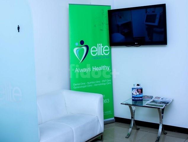 Elite Medical Center, Dubai