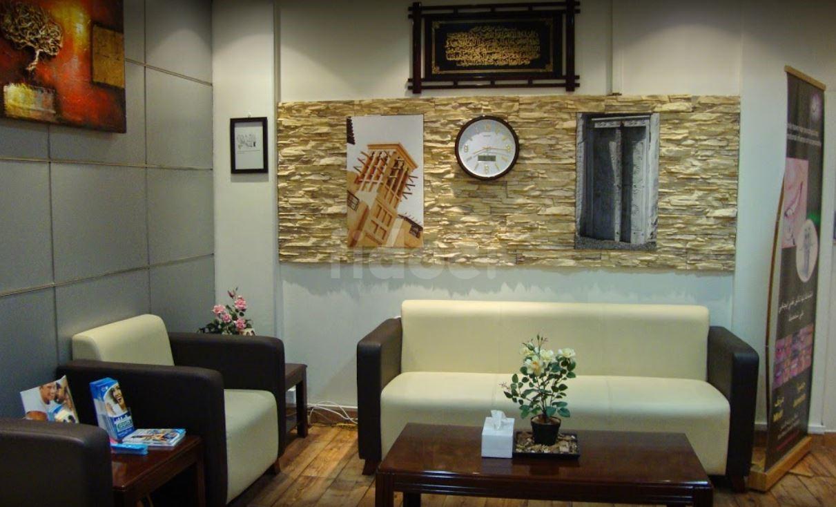 Oris Dental Centre, Dubai