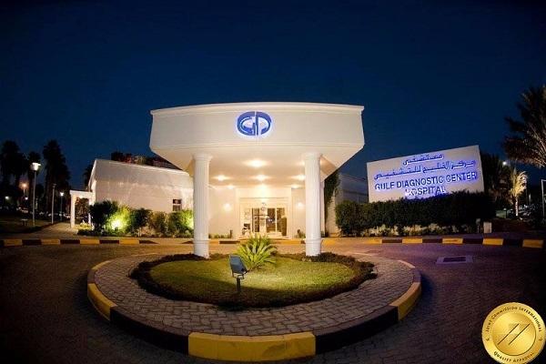 Gulf Diagnostic Center Hospital, Abu Dhabi
