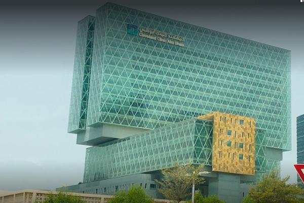 Cleveland Clinic Abu DhabI, Abu Dhabi
