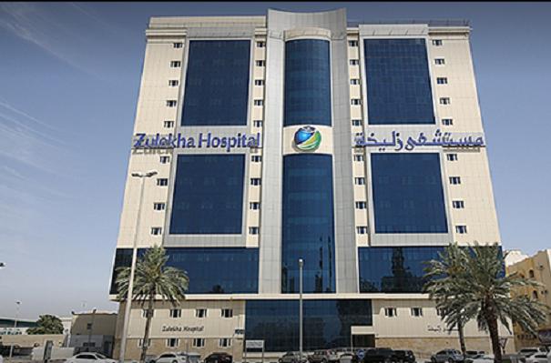 ZULEKHA HOSPITAL Sharjah, Sharjah