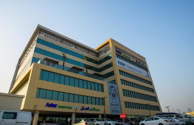 Aster Hospital Al Qusais, Dubai