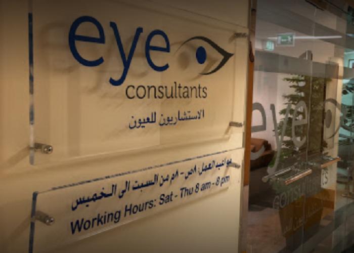 Eye Consultants, Dubai