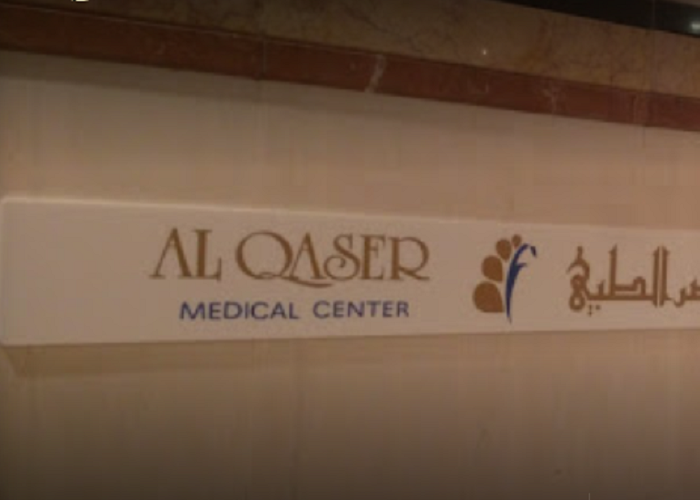 Al Qaser Medical Center Sharjah, Sharjah
