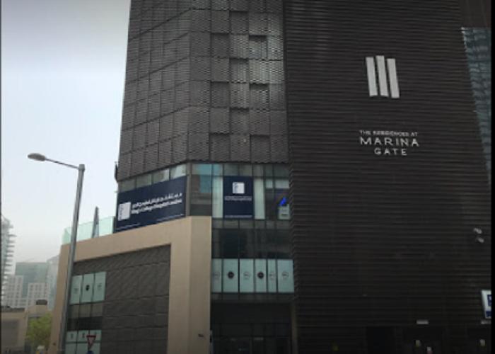 King's Marina Medical Centre, Dubai