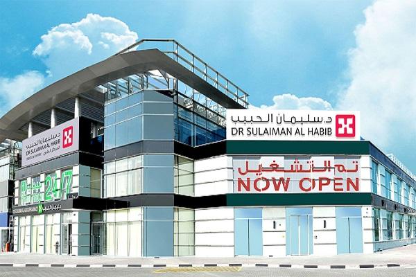 Dr. Sulaiman Al Habib - SZR Medical Centre, Dubai