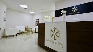Enfield Royal Clinic, Dubai