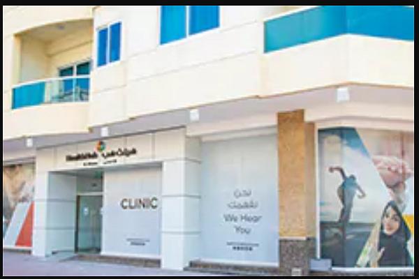 Healthhub Clinic, Dubai