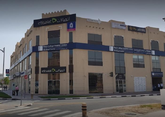 King's Jumeirah Medical Centre, Dubai