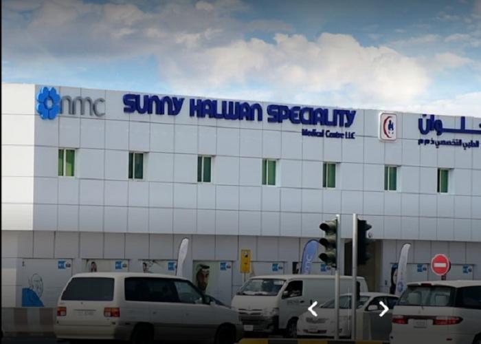 NMC Sunny Halwan Speciality Medical Centre, Sharjah