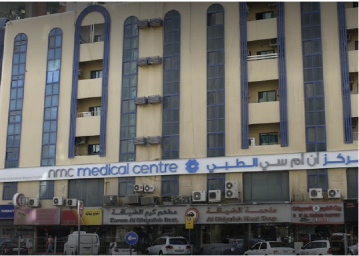 NMC Medical Centre Al Buhairah, Sharjah